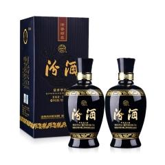 53°汾酒商务蓝475ml(双瓶装)