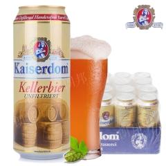 德国原装进口啤酒Kaiserdom凯撒窖藏啤酒500ML(24听装)