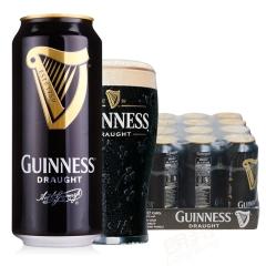 爱尔兰进口吉尼斯(健力士)黑啤酒 充氮装440ml(24听装)