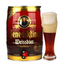 德国原装进口啤酒百帝王小麦黑啤酒5L桶装