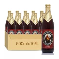 德国教士范佳乐小麦黑啤酒500ml(10瓶装)
