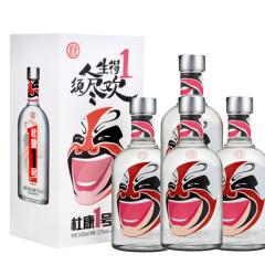 52°杜康一号500ml(四瓶装)