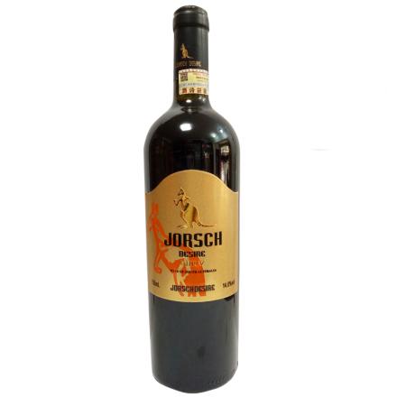 爵诗袋鼠西拉澳大利亚原瓶进口干红葡萄酒750ml