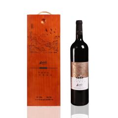 香格里拉干凉河谷珍藏级干红葡萄酒750ml