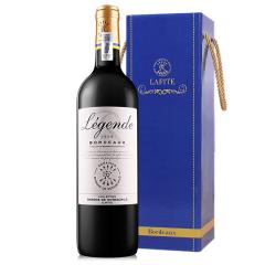 法国拉菲传奇波尔多干红葡萄酒 750ml单支礼盒(ASC正品行货)