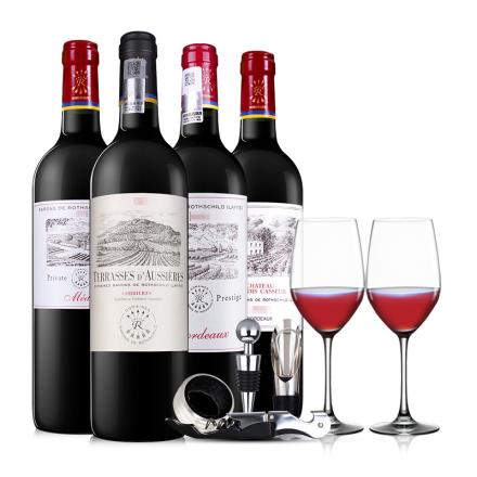 法国拉菲干红葡萄酒750ML混合装(ASC正品行货)