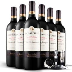 澳洲杰卡斯酿酒师系列赤霞珠干红葡萄酒750ML*6 整箱装
