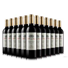 欧娜干红葡萄酒 750mlx12支装