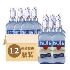 42°永丰北京二锅头出口型小方瓶清香型白酒500ml*12(蓝瓶装)