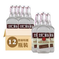 50°永丰北京二锅头出口型小方瓶清香型白酒500ml*12