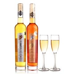 加拿大云惜晚收红酒375ML 甜白葡萄酒双支带香槟杯