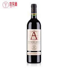 拉菲奥希耶红葡萄酒750ml