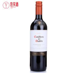 干露红魔鬼卡麦妮红葡萄酒750ml