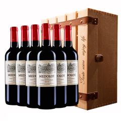 法国马得乐干红葡萄酒750ml*6瓶+(6支木箱)