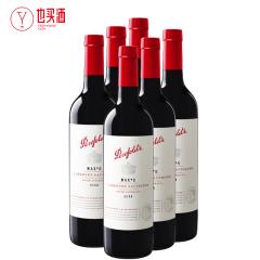 奔富麦克斯赤霞珠干红葡萄酒750ml 6支装