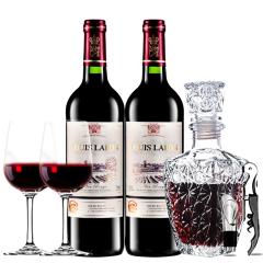 路易拉菲法国原瓶进口红酒干红葡萄酒2支欧式醒酒器装750ml*2
