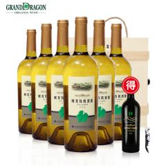 威龙标准级酒田有机干白葡萄酒整箱750ml*6