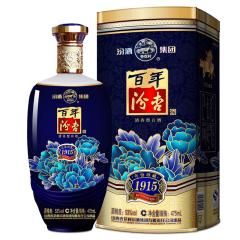 53°杏花村汾酒集团(百年汾杏1915)白酒475ml