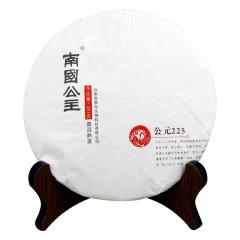 南国公主公元225普洱茶熟茶357g茶叶