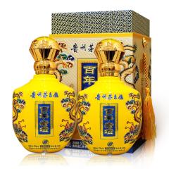 52°贵王府世家百年老坛500ml(2瓶装)