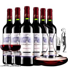 法国波尔多原瓶进口红酒路易拉菲典藏AOP干红葡萄酒6支送醒酒器装 750ml*6