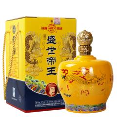50° 山西汾酒集团杏花村盛世帝王1.5L清香型大坛白酒礼盒装