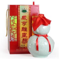 绍兴黄酒二十五年咸亨雕皇 坛装礼盒5L装 咸亨风味泰雕 老酒