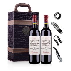 法国拉菲尚品波尔多法定产区红葡萄酒(双支礼盒)(ASC正品行货)