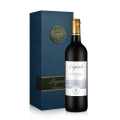 法国拉菲传奇波尔多法定产区红葡萄酒单支礼盒750ml(ASC正品行货)