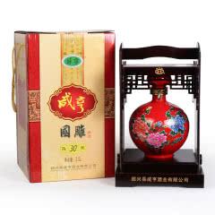 绍兴黄酒 咸亨国雕陈30酿黄酒 2.5L礼盒装 太雕风味珍藏