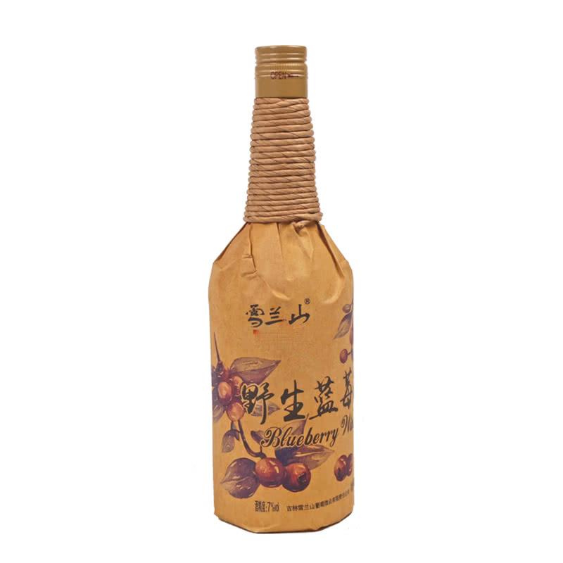 7°雪兰山野生蓝莓酒600ml