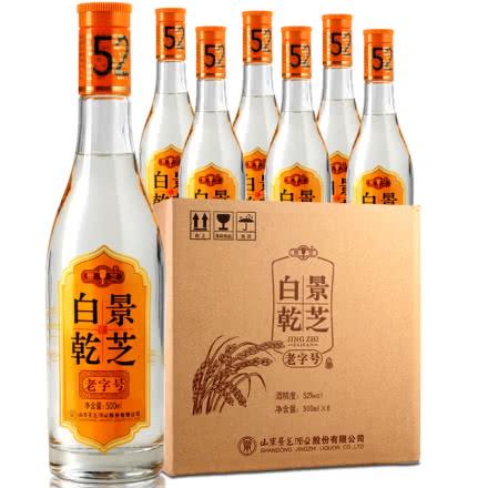 52°景芝老字号500ml(6瓶装)
