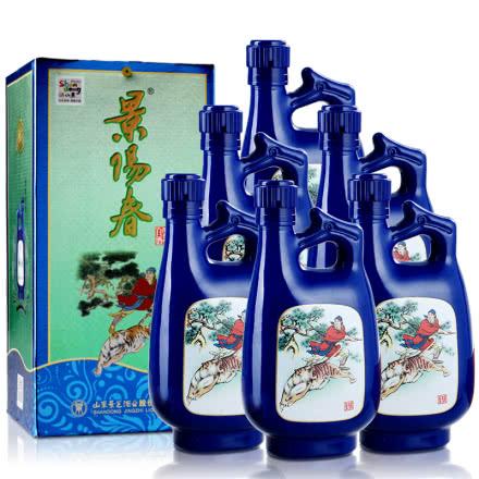46°景阳春如意酒480ml(6瓶装)