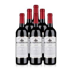 法国贝丽雅干红葡萄酒750ml(6瓶装)