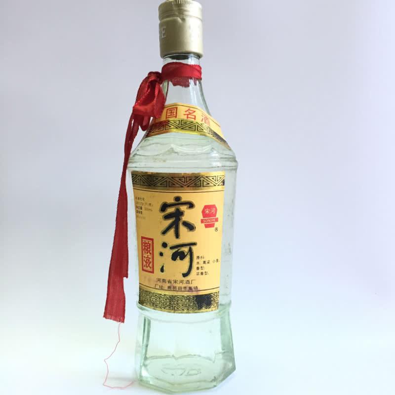 54度 宋河粮液 500ml 1996年老白酒