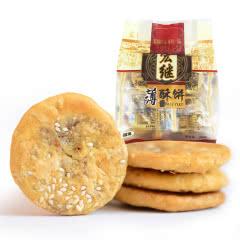 【宏继】零食糕点心梅干菜扣肉金华薄酥饼微辣180g