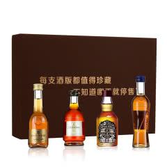 40°小酒版四件套干邑白兰地威士忌50ml*4