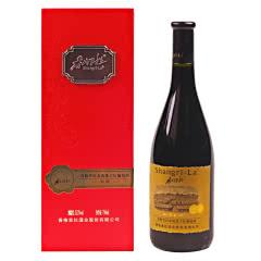 香格里拉赤霞珠干红葡萄酒特酿750ml礼盒装