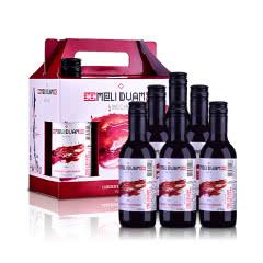 【礼盒】智利整箱红酒魅利经典赤霞珠红葡萄酒187.5ml*6套装