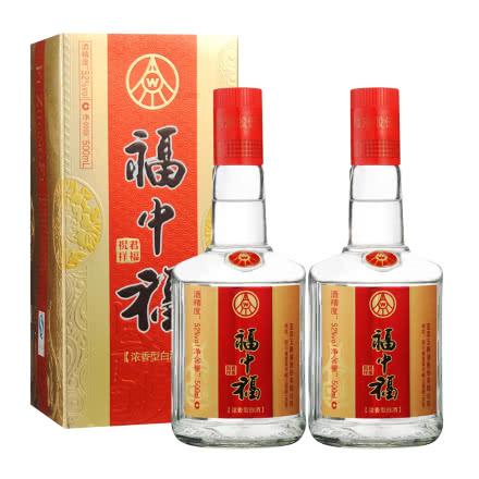 【老酒特卖】52°五粮液(股份)福中福祝君祥福500ml(2012-2013年)(双瓶装)
