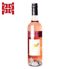 7.5°澳大利亚黄尾袋鼠慕斯卡桃红葡萄酒750ml