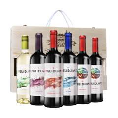 智利魅利缤纷葡萄酒6支木礼盒套装
