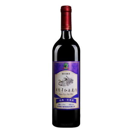 绿川康源洋葱经典玫瑰紫干红葡萄酒750ml