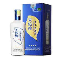48°天佑德青稞酒青海互助生态四星清香型白酒500ml