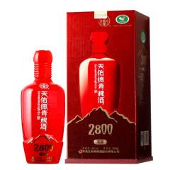46°天佑德青海互助青稞酒海拔2800高原系列500ml