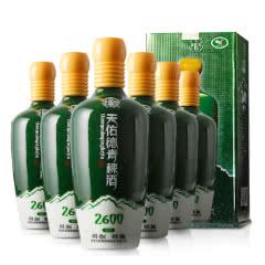 42°天佑德青稞酒高原海拔2600清香型白酒500ml(6瓶装)