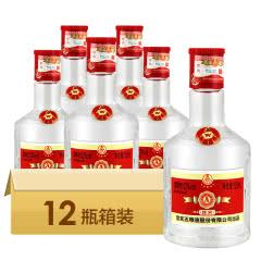 五粮液股份A级佳宾级小酒版125ml*12