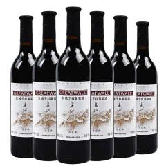 中粮长城赤霞珠干红葡萄酒750ml(6瓶装)