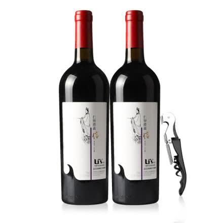 中国宁夏产区国产红酒宁夏产区Li 's家族甄选赤霞珠干红葡萄酒750ml(双瓶装)送海马刀