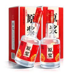 50°四川泸州原浆珍藏浓香型白酒礼盒装450ml(2瓶装)